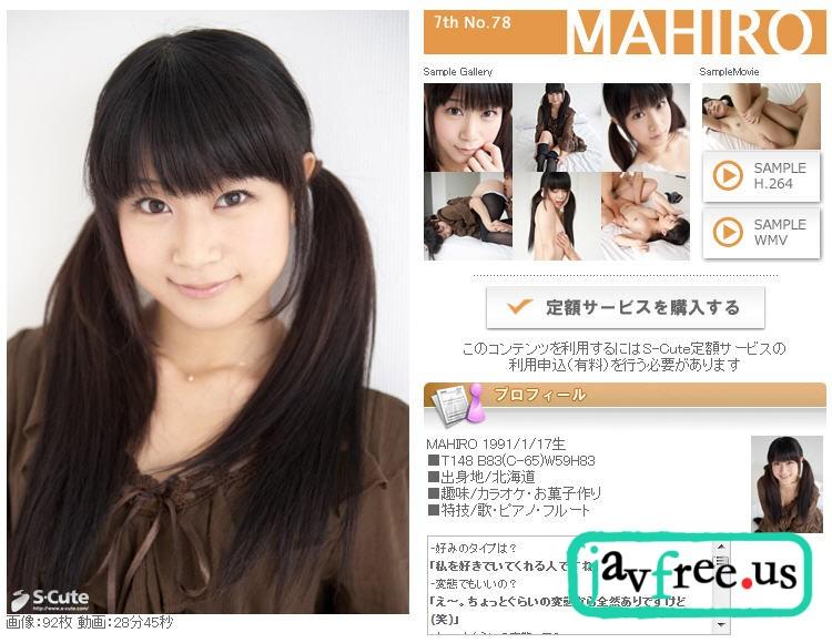 S Cute 7th No.78 MAHIRO (19歳) S Cute 7th