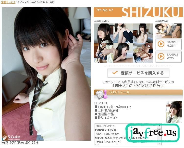S-Cute 7th No.47 Shizuku - image S-Cute_7th_No.47_Shizuku on https://javfree.me