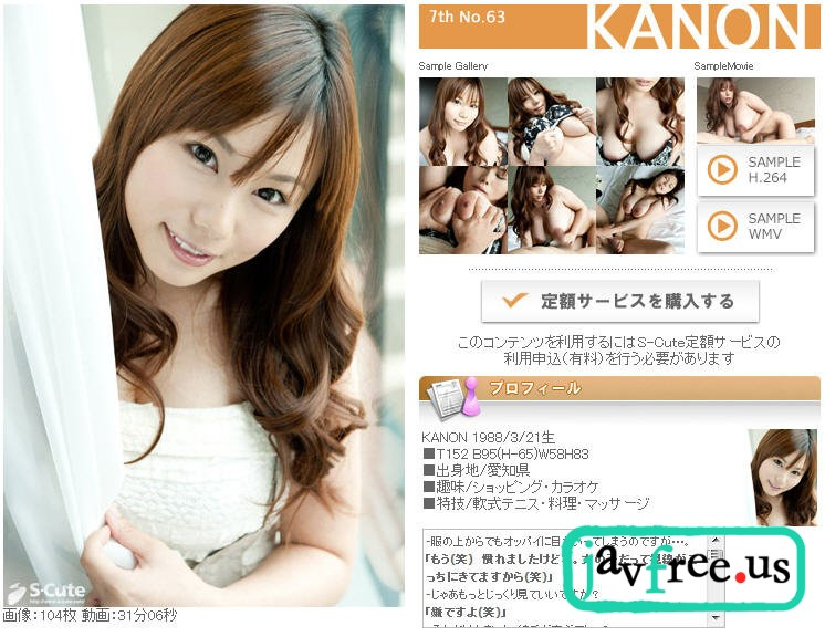 S-Cute 7th No.63 KANON - image S-Cute_7th_No_63_KANON on https://javfree.me