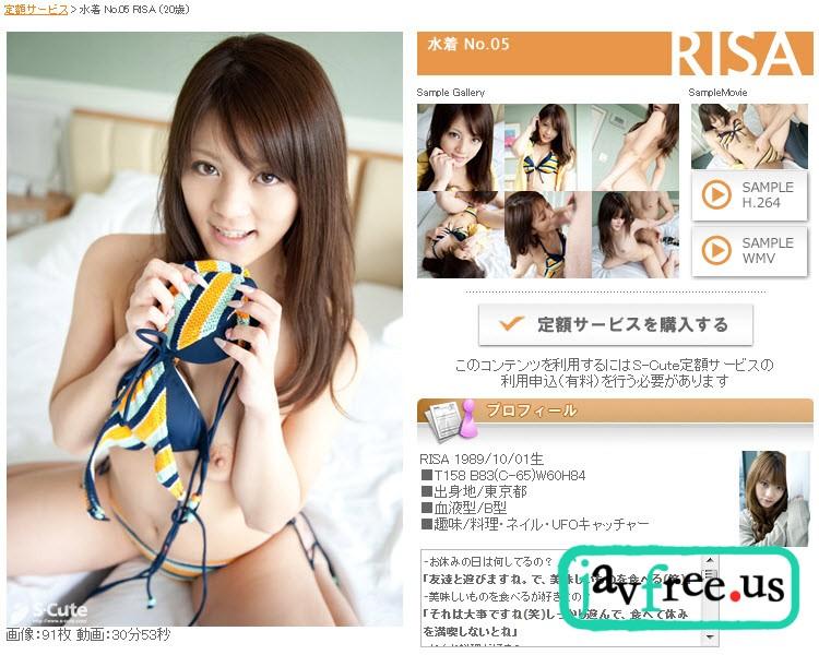 S-Cute Swimsuit Risa - image S-cute_Risa on https://javfree.me
