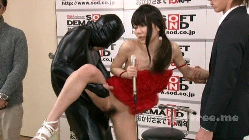 [SACE-075] 宮地由梨香 SODACEデビュー (DOD) - image SACE-075-17 on https://javfree.me