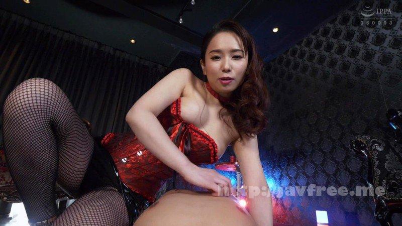 [HD][SALO-018] 杏女王様の調教部屋 笹倉杏
