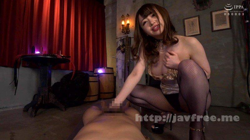 [HD][SALO-020] 真奈美女王様の調教部屋 大浦真奈美