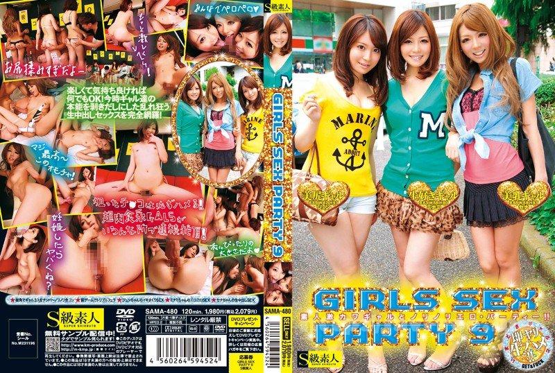 [HD][SAMA-480] GIRLS SEX PARTY 9