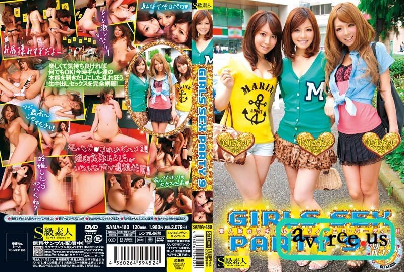[SAMA-480] GIRLS SEX PARTY 9 - image SAMA480 on https://javfree.me