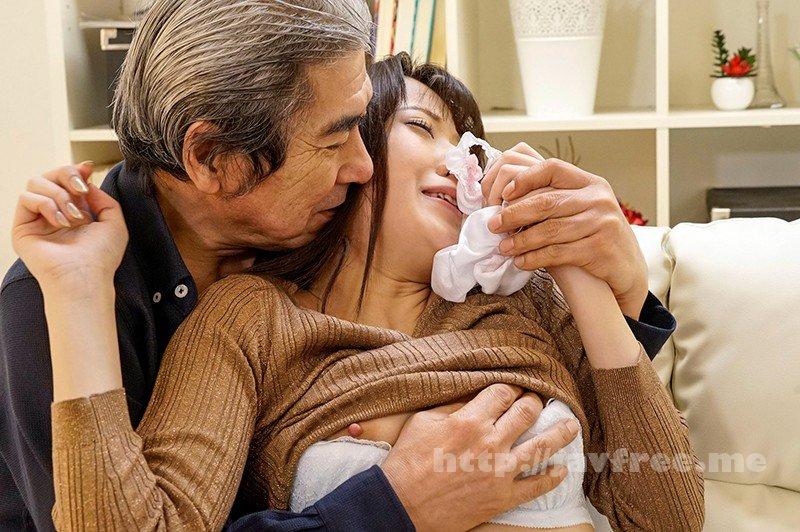 [HD][SAN-001] 夫の横で義父に犯●れる清楚な妻 希のぞみ - image SAN-001-8 on https://javfree.me