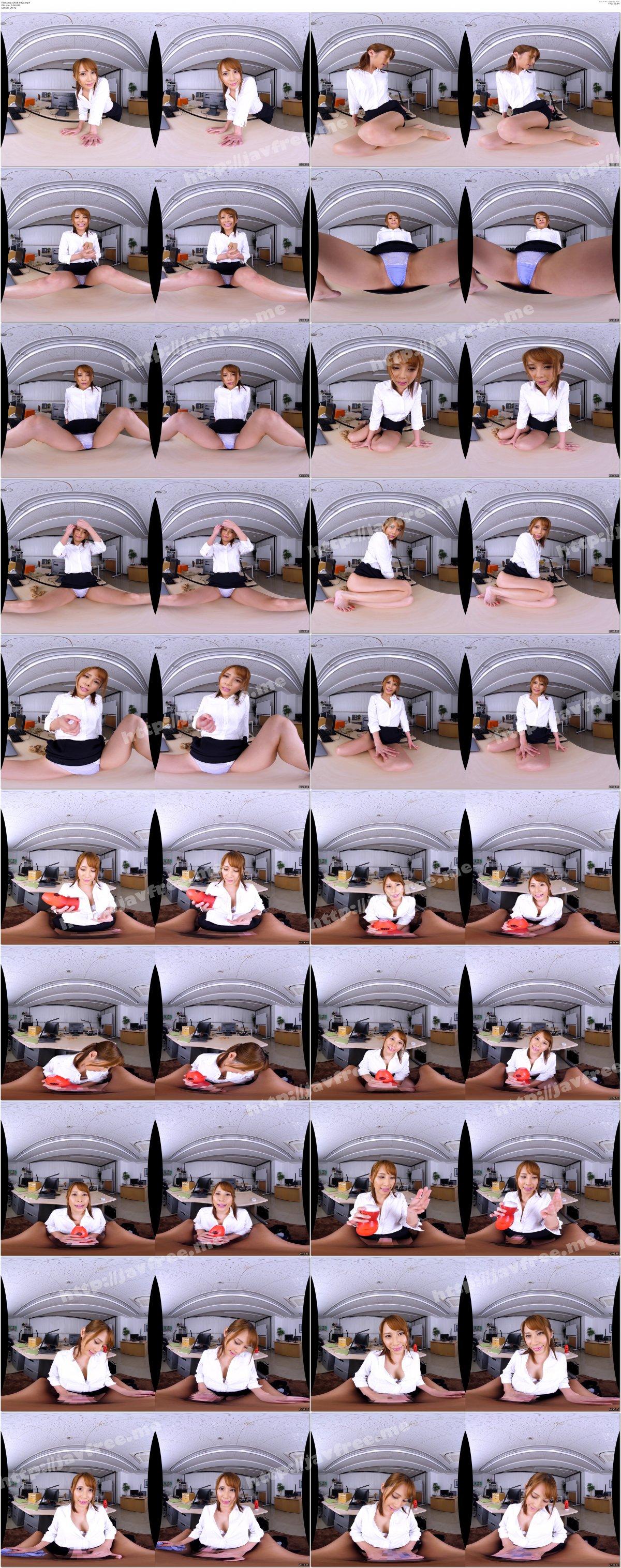 [SAVR-030] 【VR】どぴゅっ×9 連続射精 花咲いあん - image SAVR-030a on https://javfree.me