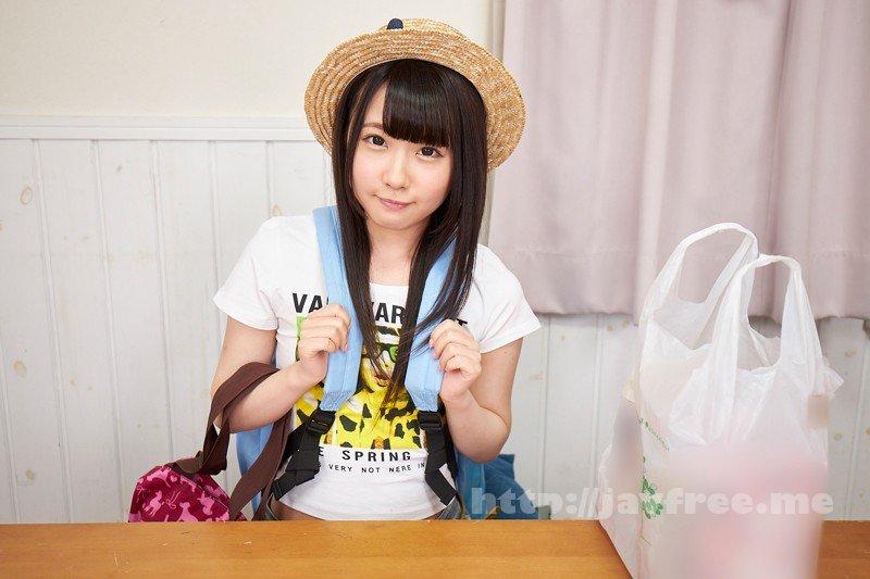 [SAVR-059] 【VR】夏休みに遊びにきた親戚のうたちゃんととってもHな夏の思い出。 夢見照うた - image SAVR-059-5 on /