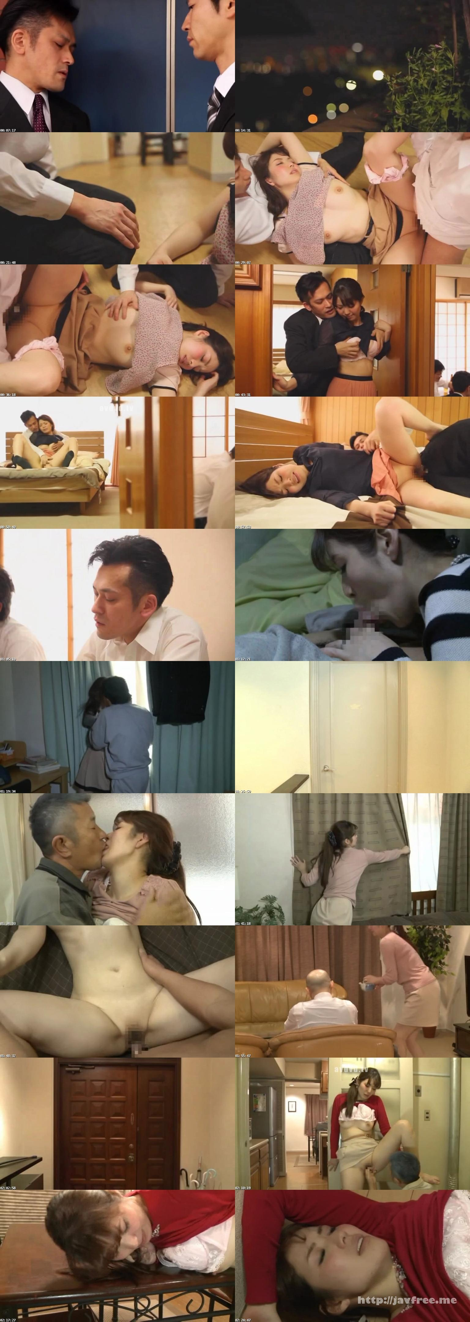 [SBCI-065] 女らしい最高の女優 愛乃ゆな THE BEST - image SBCI-065 on https://javfree.me
