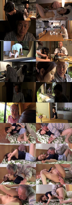 [NSPS 212][SBNR 305] 愛しあう義父と嫁 冴島かおり 冴島かおり SBNR NSPS