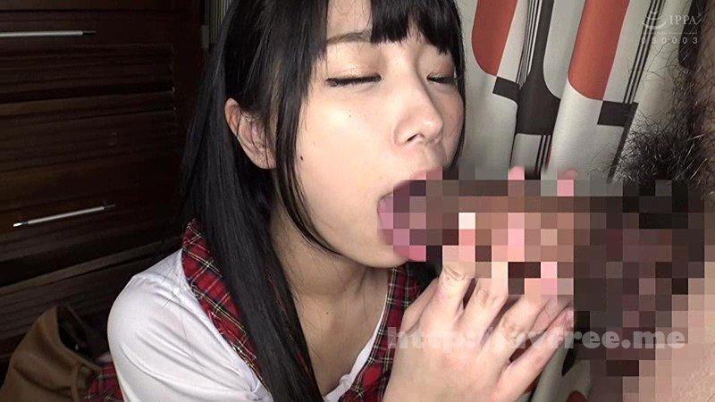 [SCOP-518] 学生時代にフラれた清楚系女子が東京でNo.1デリヘル嬢になっていた!?本人に問いただすと「地元の親には言わないで…」と懇願されたので、交換条件であの日のリベンジ中出し敢行!!