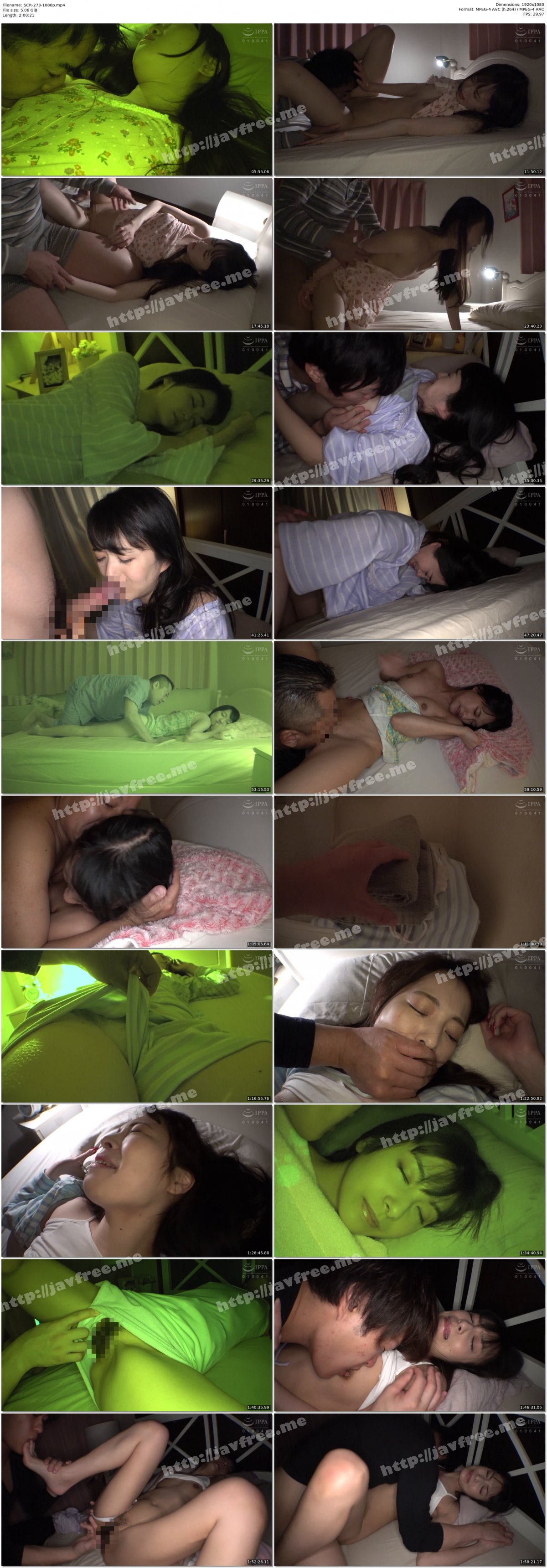 [HD][SCR-273] 寝込みを襲われ犯●れる姪っ子、母親、娘、妹、姉たち 家庭内夜●いレ●プ投稿映像 - image SCR-273-1080p on https://javfree.me