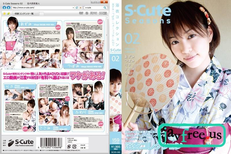 [SCSS-002] S-Cute Seasons 02 浴衣コレクション - image SCSS-002 on https://javfree.me
