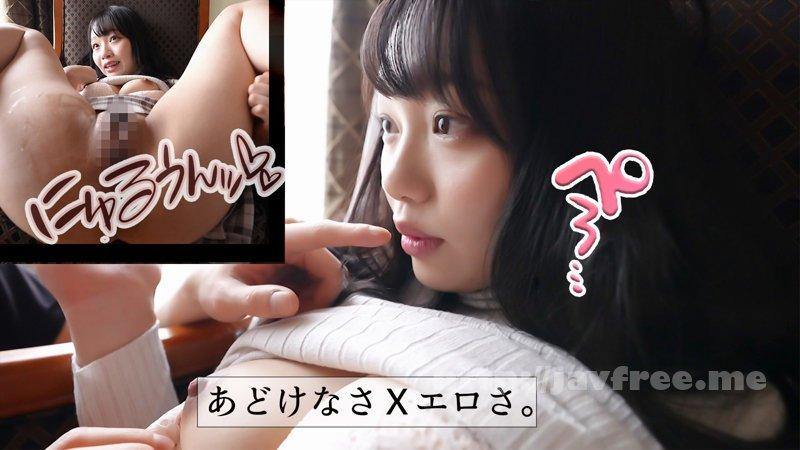 [HD][SCUTE-1124] まりな - image SCUTE-1124-001 on https://javfree.me