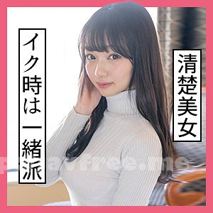 [HD][SCUTE-1124] まりな - image SCUTE-1124 on https://javfree.me