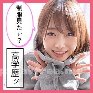[HD][SCUTE-1127] まお 2 - image SCUTE-1127 on https://javfree.me