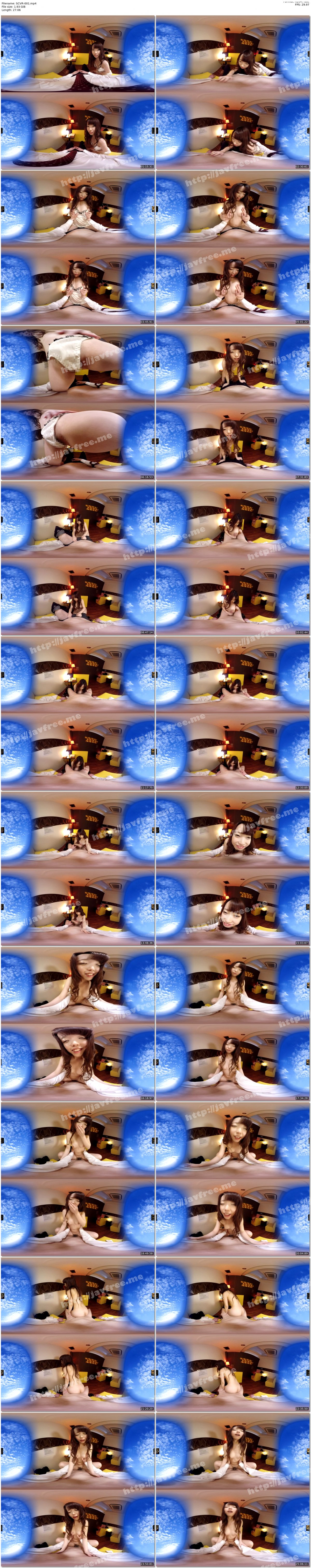 [SCVR-001] 【VR】SCOOP×VR バレたら100万円!?店長に内緒でその場で生中出しSEX - image SCVR-001 on https://javfree.me