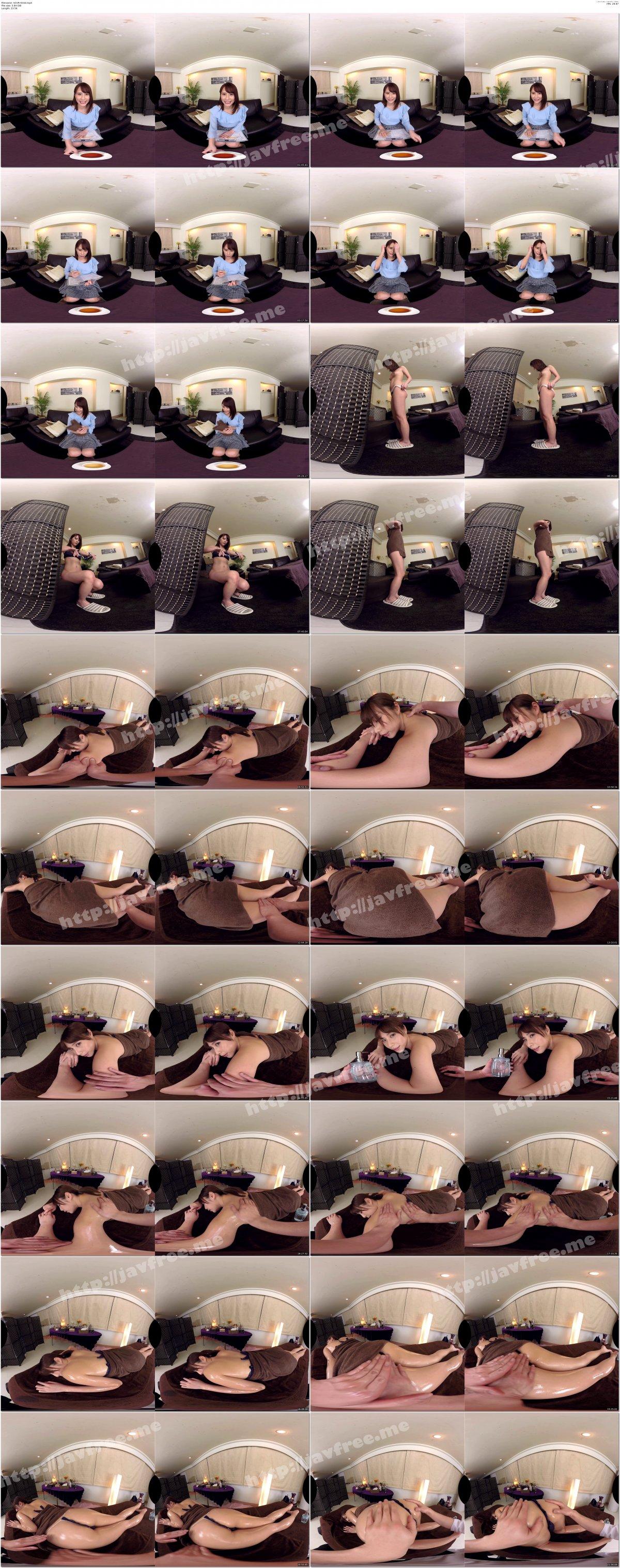 [SCVR-010] 【VR】長尺VR!リアル悪徳エステ体験!一般客に媚薬を飲ませ高級オイルマッサージで感度覚醒!コリをほぐすだけとグチョグチョに興奮したマ●コを刺激して痙攣するまで生中出し!2 花咲いあん 三原ほのか