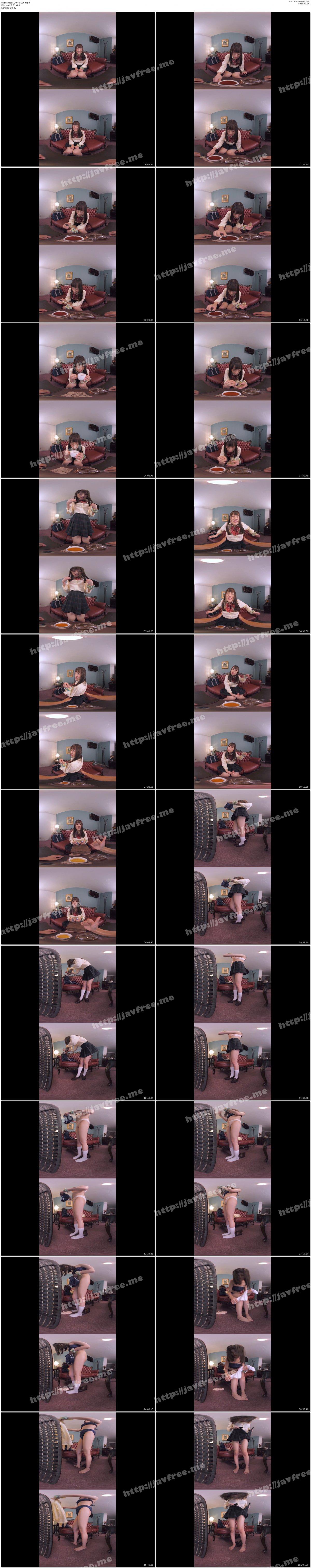 [SCVR-019] 【VR】長尺VR!リアル悪徳エステ体験!女子●生に媚薬を飲ませ高級オイルマッサージで感度覚醒!コリをほぐすだけとグチョグチョに興奮したマ●コを刺激して痙攣するまで生中出し!女子●生特別編!五十嵐星蘭 葉月もえ - image SCVR-019e on https://javfree.me