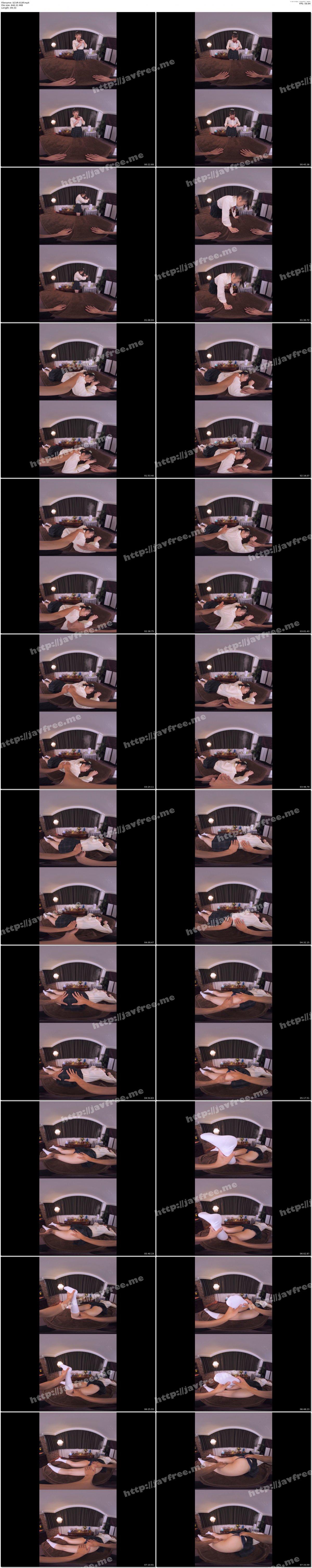 [SCVR-019] 【VR】長尺VR!リアル悪徳エステ体験!女子●生に媚薬を飲ませ高級オイルマッサージで感度覚醒!コリをほぐすだけとグチョグチョに興奮したマ●コを刺激して痙攣するまで生中出し!女子●生特別編!五十嵐星蘭 葉月もえ - image SCVR-019f on https://javfree.me