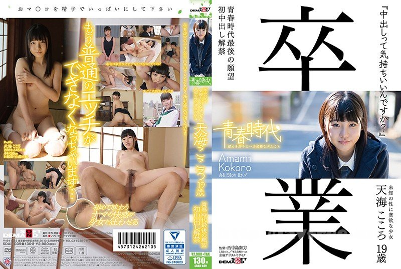 [HD][HXAD-35] 絶対的パンストまにあ 浜崎真緒 - image SDAB-039 on http://javcc.com