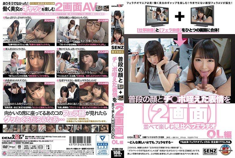 [HD][IQQQ-003] 声が出せない絶頂授業で10倍濡れる人妻教師 小野さち子 - image SDDE-504 on http://javcc.com