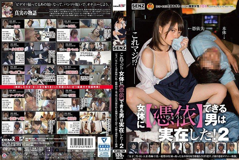 [HD][SDAB-050] 「また…会えたね」青春時代二周年記念 未公開撮り下ろし4時間特別版 - image SDDE-516 on http://javcc.com
