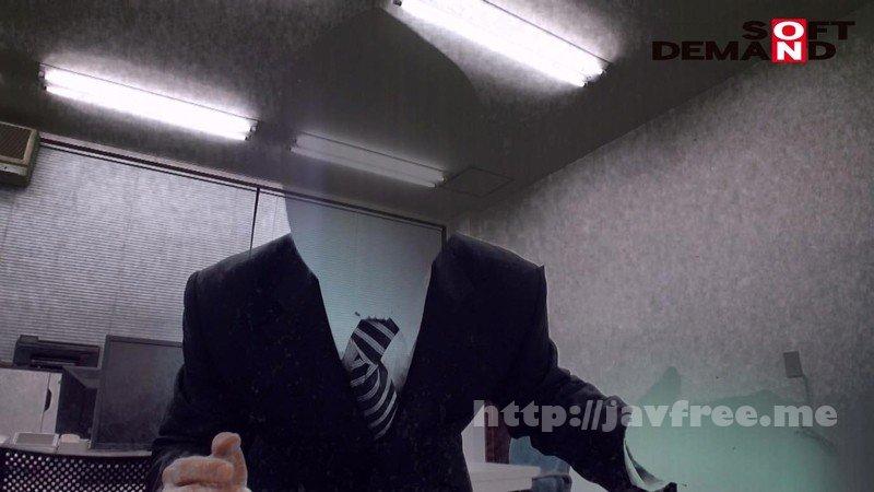 [SDDE-536] ―超能力― 透明人間 編