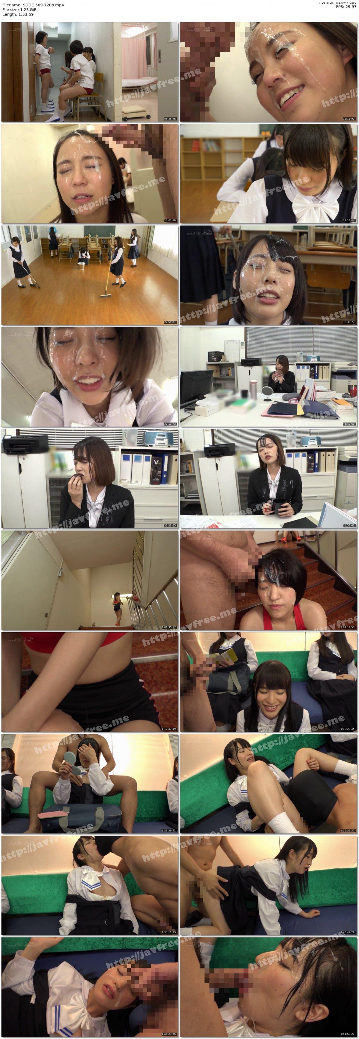 [HD][SDDE-569] 突然、どろっどろ精子が降り注がれる日常 学園生活で「常にぶっかけ」女子○生2 - image SDDE-569-720p on https://javfree.me