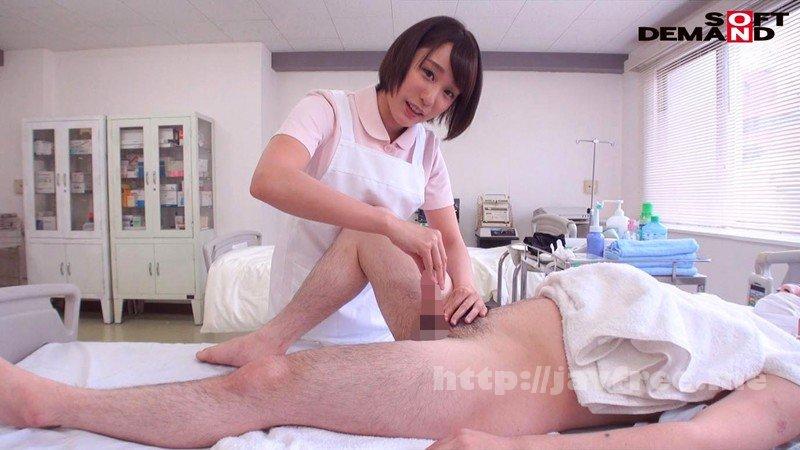 [SDDE-579] 実習で学んだ看護処置を個人で配信 射精tubeちゃんねる