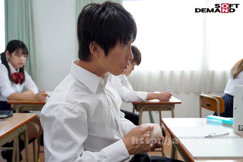 [HD][SDDE-640] リモまん リモートま●こコントロール:DNAをインストールするだけであの子のマ●コを遠隔操作! クラスメイト・女教師・妹をイカセまくり!ハメまくり! - image SDDE-640-10 on https://javfree.me