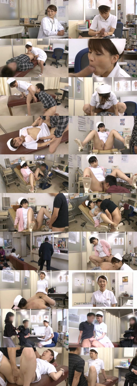 [SDDE-272] 性欲処理専門 セックス外来医院 2 - image SDDE272a on https://javfree.me