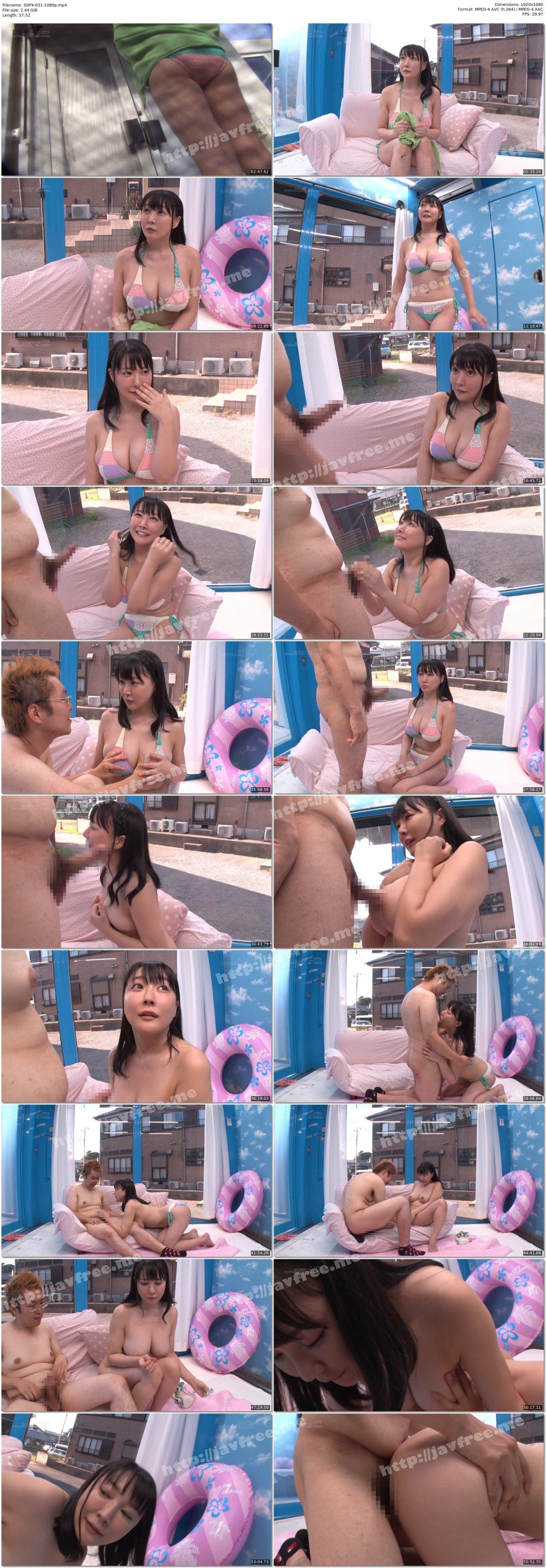 [HD][SDFK-031] マジックミラー号「童貞くんのオナニーのお手伝いしてくれませんか…」 海水浴場で声を掛けた心優しい水着美女が童貞くんを赤面筆おろし! なつき(28歳)主婦 - image SDFK-031-1080p on https://javfree.me