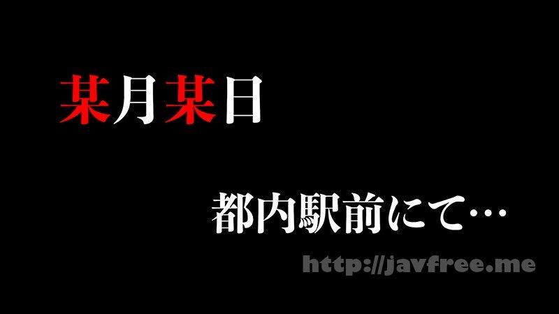 [HD][SDGN-012] 世界にひろげよう!なかだしの輪!AV女優口説いて中出ししちゃいました!~向井藍~ - image SDGN-012-1 on https://javfree.me