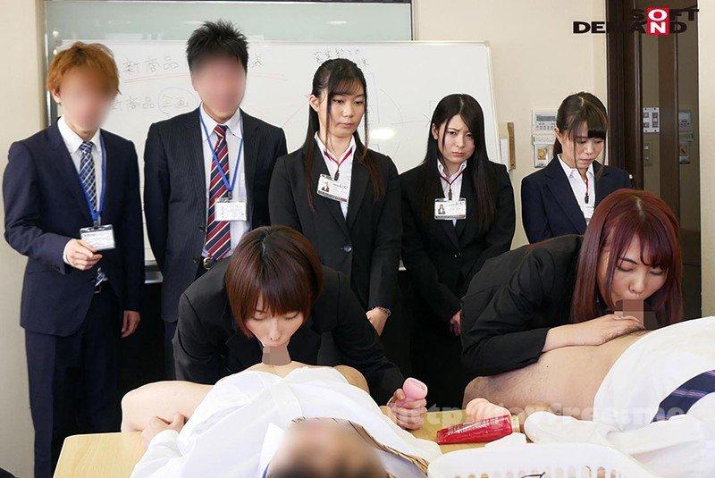 [HD][SDJS-024] 2019年度入社のSOD新人女子社員19名がAV制作の裏側を体験 19発の精液を搾り取る超羞恥研修 - image SDJS-024-1 on https://javfree.me