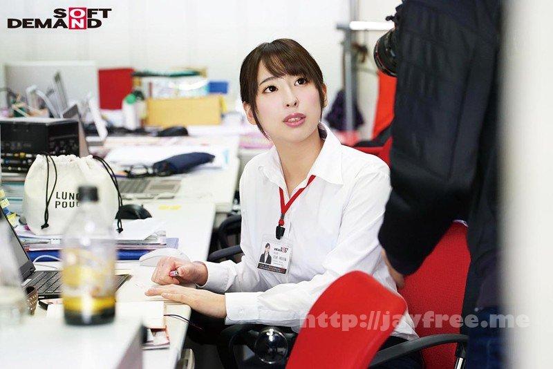 [HD][SDJS-027] 「今までのどの女子社員よりも押しに弱い社員」 宣伝部・中途入社1年目 吉岡明日海(26) お願いを断れない性格で、土下座すればやらせてくれそうな彼女のありえないくらい優しくて懐の深い素顔と意外とスケベで巧者なSEXが撮れました!! - image SDJS-027-1 on https://javfree.me
