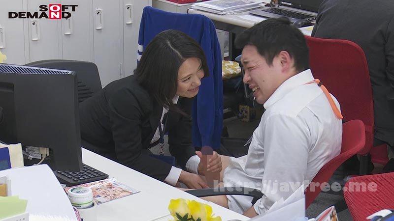 [HD][SDJS-055] SOD女子社員 会社内で恋愛中の若手男子社員にこっそり中出しを求める社内カップル逆NTR 宣伝部中途入社3年目 綾瀬麻衣子 47歳