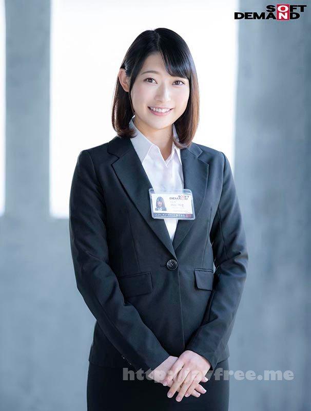 [HD][SDJS-064] 朗報!期待の新卒AV出演(デビュー)! 社内のアイドル!えっちで可愛い中山ちゃん(22) 中山琴葉