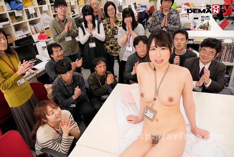 [HD][SDJS-065] 1週間全裸業務で羞恥心を克服!一回りも二回りも成長した吉岡明日海の公開羞恥SEX
