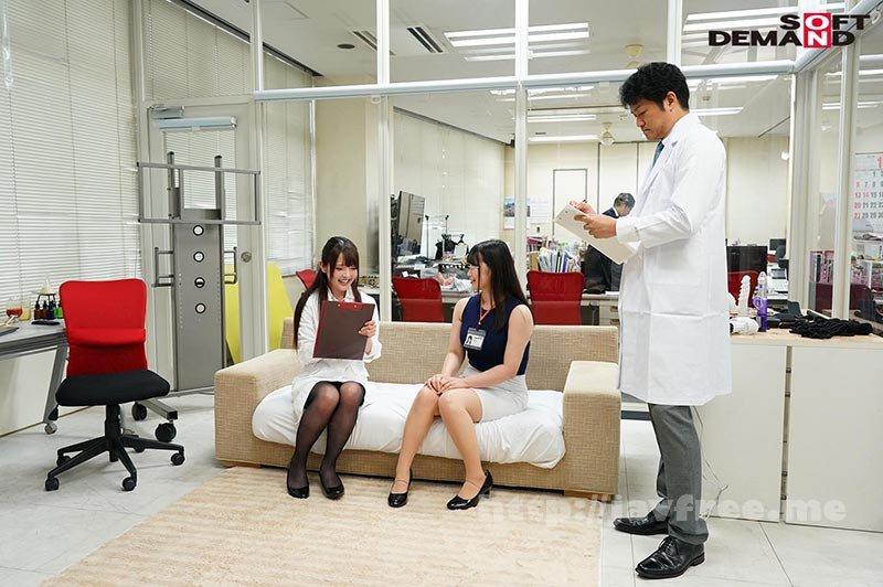 [HD][SDJS-077] 「視力・聴覚・味覚・臭覚・触覚 五感を奪われた状況で性感を刺激され続けると女性はどうなってしまうのか?」をSOD女子社員が真面目に検証した結果、理性を失い何度もお漏らし4名合計79イキ SOD性科学ラボ REPORT13 - image SDJS-077-2 on https://javfree.me