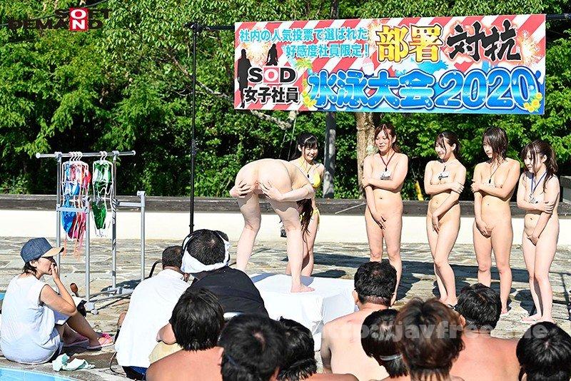 [HD][SDJS-099] 社内の人気投票で選ばれたおっぱいが大きくてめっちゃ可愛い新入社員を限定選出!部署対抗!青空水泳大会 SOD女子社員 - image SDJS-099-13 on https://javfree.me