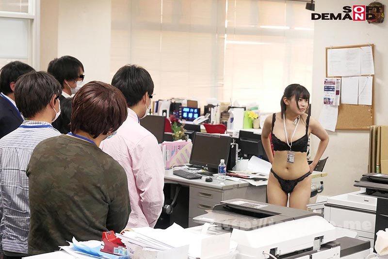 [HD][SDJS-111] ~社内で全裸は1人だけ~ インターン生の皆さん全裸でお仕事できますか? SODで働く女子社員にはAV女優さんの気持ちを理解してもらうために羞恥研修を用意! 入社前だけど身体を張って1日お仕事してもらいました♪ SOD女子社員 - image SDJS-111-16 on https://javfree.me
