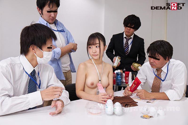[HD][SDJS-111] ~社内で全裸は1人だけ~ インターン生の皆さん全裸でお仕事できますか? SODで働く女子社員にはAV女優さんの気持ちを理解してもらうために羞恥研修を用意! 入社前だけど身体を張って1日お仕事してもらいました♪ SOD女子社員 - image SDJS-111-2 on https://javfree.me