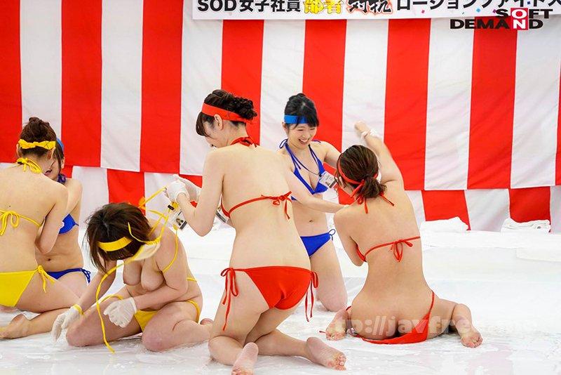 [HD][SDJS-122] 4年に一度のスポーツの祭典 祝 東京開催記念! ぬるぬるローション 仲良し部署対抗 ハメハメ合戦 ~ユーザー様を招待した男女混合大乱闘スペシャル~ - image SDJS-122-15 on https://javfree.me