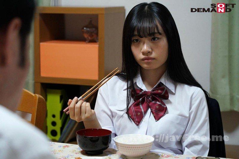 [HD][SDMF-013] '実の娘と円光'しています。でも娘は私に無関心です。桃色かぞくVOL.15 花音うらら - image SDMF-013-4 on https://javfree.me