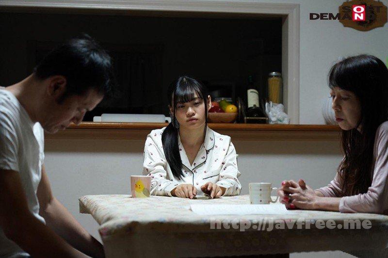 [HD][SDMF-013] '実の娘と円光'しています。でも娘は私に無関心です。桃色かぞくVOL.15 花音うらら - image SDMF-013-5 on https://javfree.me