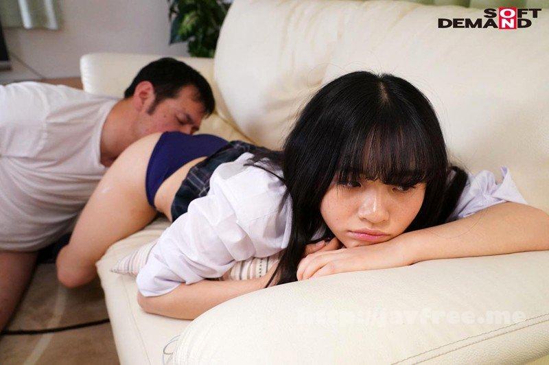 [HD][SDMF-013] '実の娘と円光'しています。でも娘は私に無関心です。桃色かぞくVOL.15 花音うらら - image SDMF-013-8 on https://javfree.me