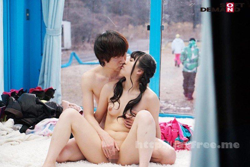 [SDMM-017] マジックミラー号 雪山で見つけた友達同士の男女に「遭難対策してみませんか?」密着ディープキスしながらの乳モミ、手コキ、指入れ保温…もしもの時のサバイバル術で火がついた2人は友情よりも性欲が勝りSEXをしてしまうのか!? - image SDMM-017-14 on https://javfree.me