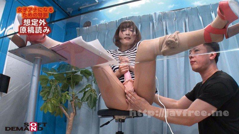 [SDMM-028] マジックミラー号 アナウンサー志望の高学歴女子大生限定!「女子アナの面接を体験してみませんか?」電マで責められても、チ○コを挿入されても、見物客にガン見されても何があってもカメラ目線!!2