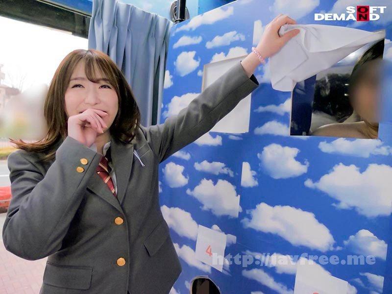 [HD][SDMM-067] 女子○生限定 彼女さん!彼氏のチ○ポ当ててください!! in マジックミラー号